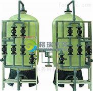 遼寧蒸汽鍋爐軟化水設備生產廠家