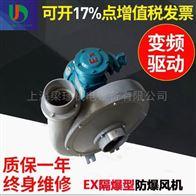 E-Z-3防爆中压鼓风机/2.2kw防爆风机