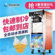 BQL-826-小型商家自動制作三色軟冰淇淋機多少錢