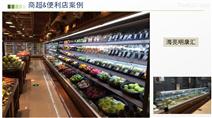 自动除霜超市冷柜    蔬菜水果保鲜柜