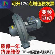 TB100-10.75KW透浦式中压鼓风机现货
