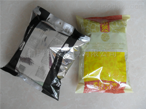 紅棗包裝機 海螺 花生 面片 小袋 乳體 味精