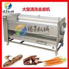 TS-M800腾昇厂家供应 大型不锈钢清洗去皮机 土豆芋头毛棍式脱皮机