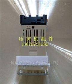压饼机配件加热时间控制器