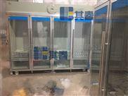 防爆冷藏冰柜BL-L2360CF4M   冷藏防爆冰箱