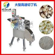 陕西土豆北京蔬菜苹果切丁机 模拟人手设计