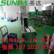SD-30HMV-4X-甜酒微波殺菌干燥設備 SD系列