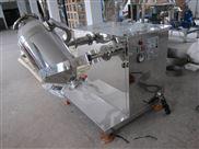 三維運動混合機設備