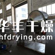 SZG供应电加热回转真空干燥机