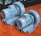 RB-033H耐高温风机/2.2KW隔热高压鼓风机