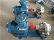源鸿泵业KCB33.3不锈钢耐腐蚀齿轮泵