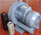 旋涡式气泵 (5.5千瓦)漩涡气泵