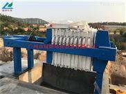 煤矿尾矿泥浆板框压滤机