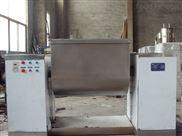 长期出售二手槽型混合机