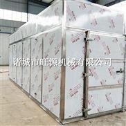 茶树菇烘干箱 箱式干燥机