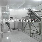 肉类隧道速冻机
