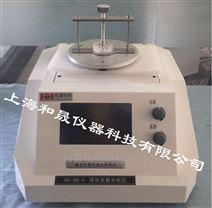 液体导热系数测量仪