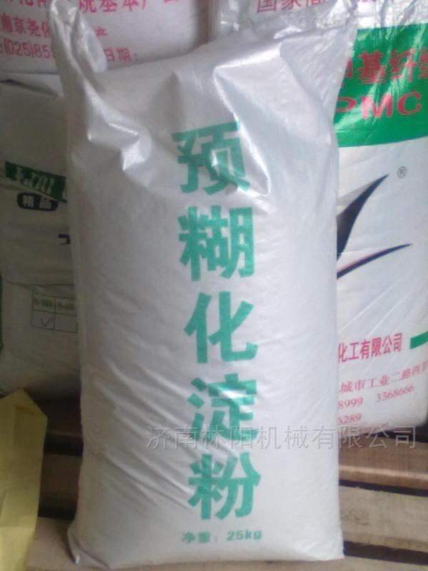 预糊化淀粉设备