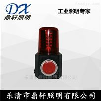 FD5810FD5810多功能声光报警灯/移动磁力吸附