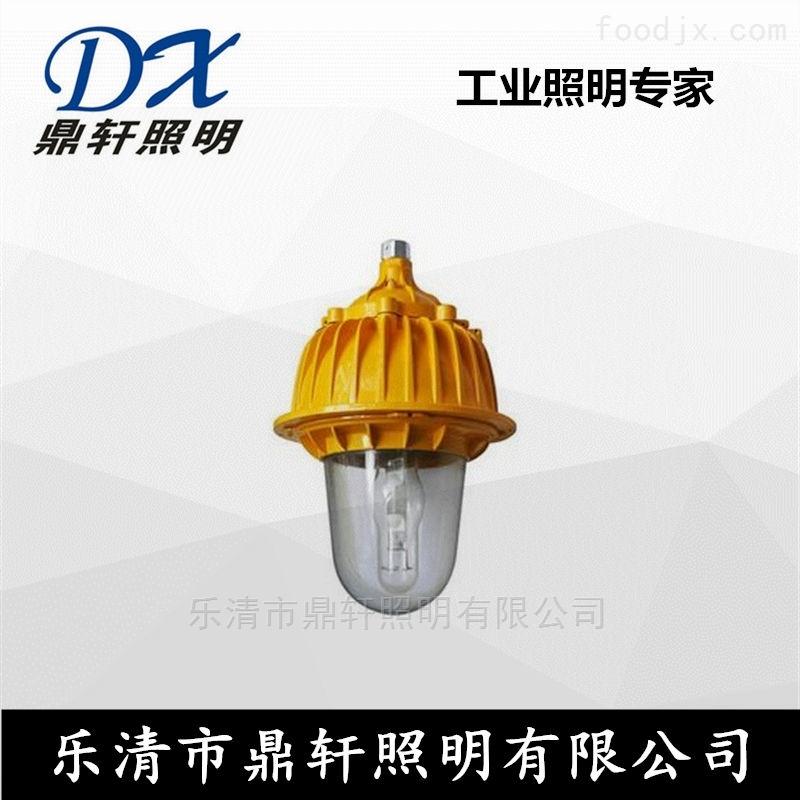 防爆灯一体式BNC1003-250W/400W生产厂家