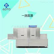 奥途AOTOX-3000 全自动商用洗碗机餐具消毒洗碗机大型洗碗机