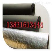 环保橡塑保温材料厂家、厂家生产供应