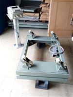 南京2吨钢瓶电子秤 带4-20mA控制信号氯瓶称