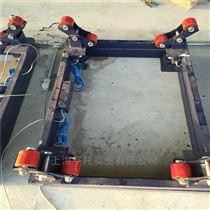 DCS-HT-G长沙2T防爆钢瓶称 2500kg本安型防爆氯瓶秤