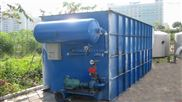 专业一体化养猪场污水处理设备厂家