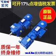 MS100L-4厂家MS100L-4紫光三相异步电机直销