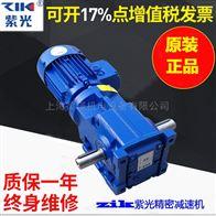 MS90L-4清华紫光MS90L-4三相异步电动机