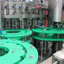 气泡酒灌装生产线