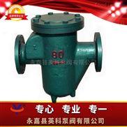 LPG-U型-过滤器