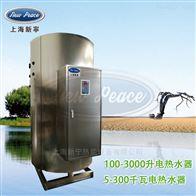 NP1200-100NP1200-100大功率热水器100kw热水炉