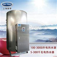 NP1200-501200升 300加仑NP1200-50大功率电热水器