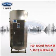 NP1200-48300加仑NP1200-48商用大容量热水器