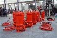 工厂热水散热循环用 高温排污泵
