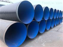 生活饮用水无毒防腐钢管