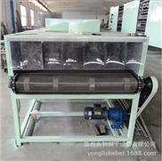 轴承配件烘干机网带干燥机小型带式干燥设备
