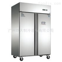 厂家生产—2门不锈钢厨房冷柜