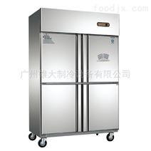 湖南—学校食堂厨房冷柜
