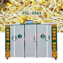 桂林全自动豆芽机生产厂家