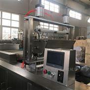 HQ-BG600-新款韧性小动物注芯饼干生产设备线
