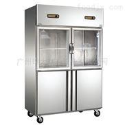 孝感厨房冷柜/食堂冷柜/1500升冷柜