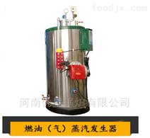 盘锦燃气蒸汽发生器