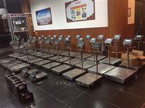 TCS-HT-EX深圳100kg不锈钢台秤 150KG本安型防爆台称