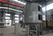 碳酸镁干燥机  烘干设备