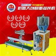广州粉体自动称重包装机大型定量灌装机厂家