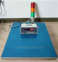 100kg帶三色聲光報警電子台秤