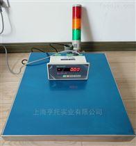 TCS-HT-A100kg带三色声光报警电子台秤